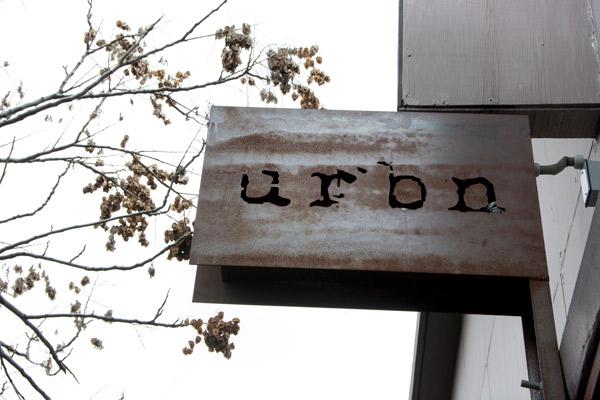 URBN_sign